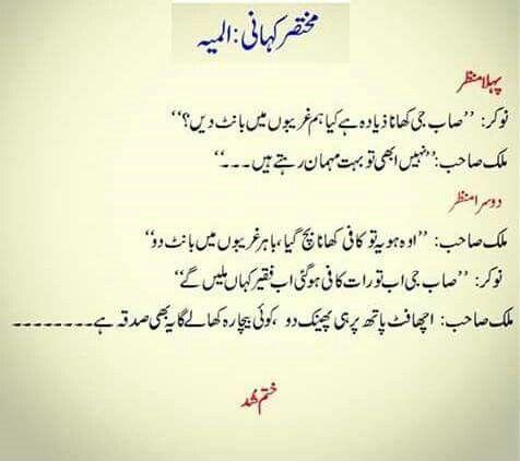 ... about Urdu Language on Pinterest | Persian, Language and Pdf book