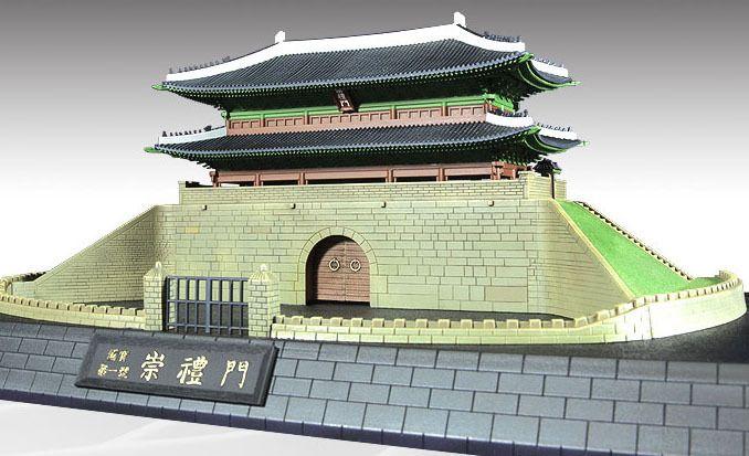 #NEW 1/200 #NATIONAL #TREASURE #NO.1 #NAMDAEMUN #THE #SOUTH #GATE #ACADEMY PLASTIC MODEL KIT #2009 / MA042 http://www.stylecolorful.com/new-1-200-national-treasure-no-1-namdaemun-the-south-gate-academy-plastic-model-kit-2009-ma042/