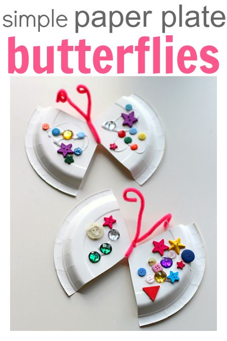 So simple but really pretty too. Easy paper plate butterfly.