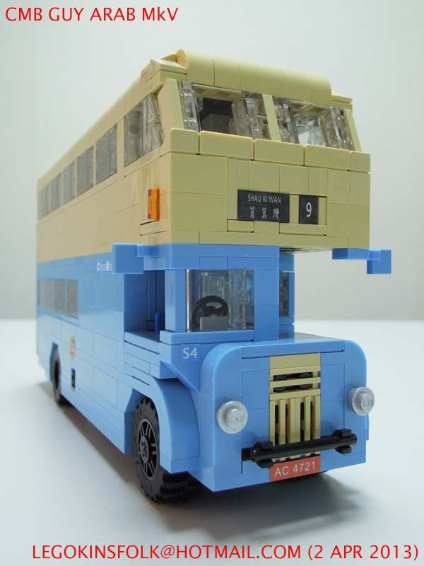 how to build a lego city bus
