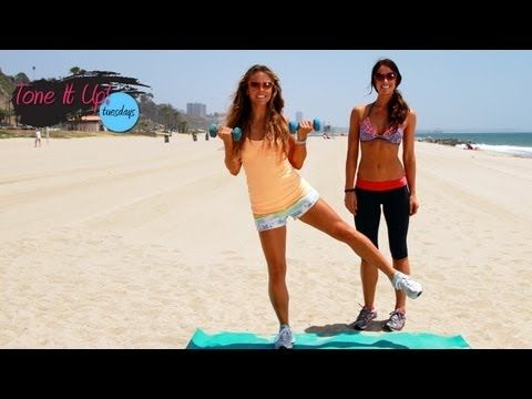 TLC Workout | Tone It Up Girls    #Tone, Lift and Cinch