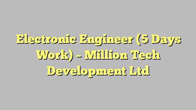 Electronic Engineer (5 Days Work) - Million Tech Development Ltd