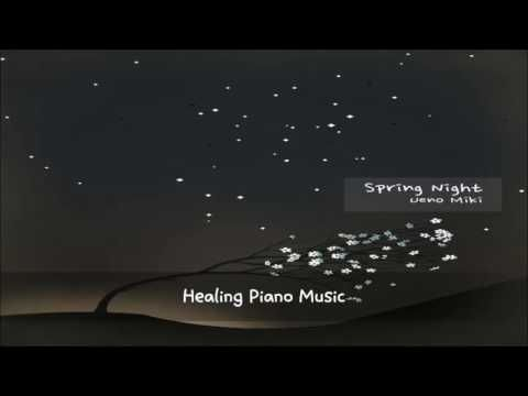 우에노 미키(Ueno Miki) - Spring Night
