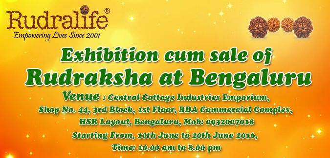 Rudralife - Ongoing Rudraksha Exhibition in Bengaluru.