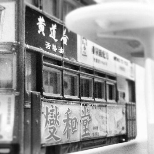 香港電車模型 Hong Kong Tram Model