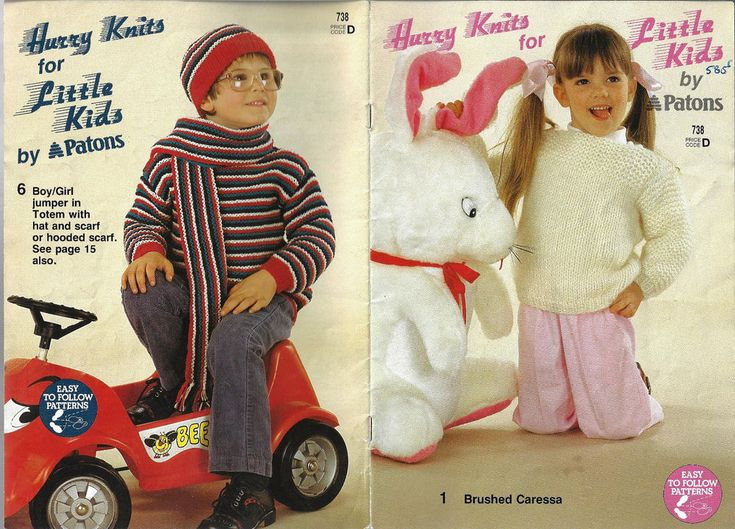 Hurry Knits for Little Kids Patons 738 vintage knitting pattern 6 designs #Patons
