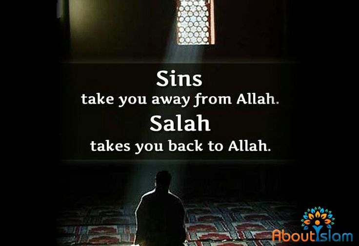 Never ever give up your salah! It's the way to repentance!