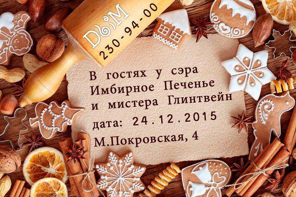Дима Дымная