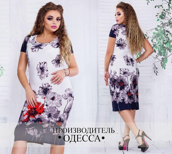 Платье миди ,с принтом на ткани ,короткий рукав
