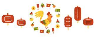 Happy Lunar New Year 2017! | Google Doodle 01/28/2017