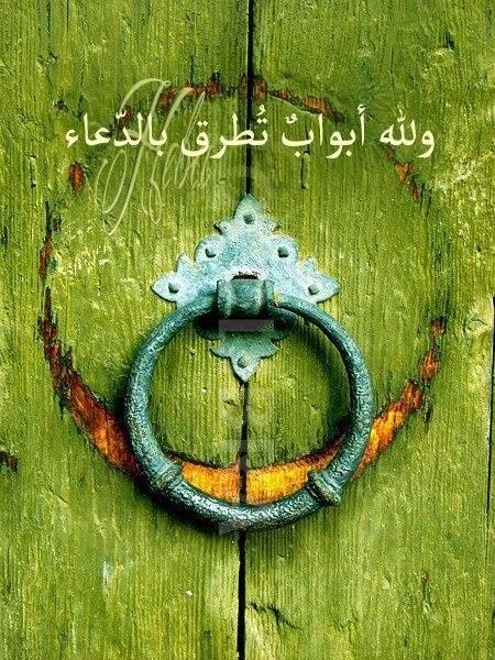 الله يارب دعاء صورة كلام بالعربي