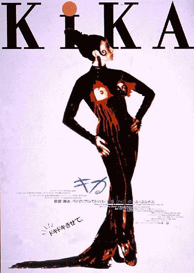 1993 - 'Kika' movie by Pedro Almodovar - Jean Paul Gaultier costume for Victoria Abril