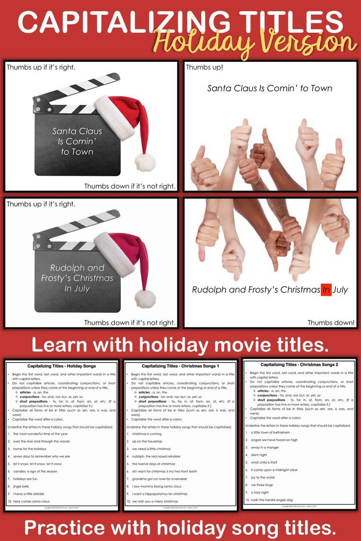 Have some fun learning to capitalize titles this holiday season! An  interactiv…   Capitalization activities [ 1104 x 736 Pixel ]