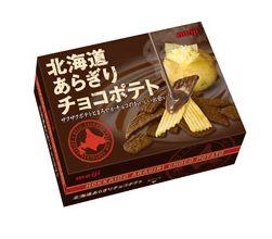 Meiji Hokkaido Rough Cut Choco Potato Chips