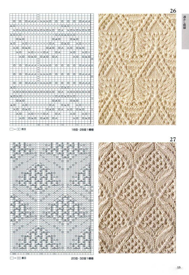 Japanese fishnet patterns - Website * Fashionable knitting * http://modnoevyazanie.ru.com/