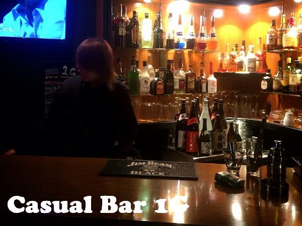 Casual Bar 1G http://promo.in.net/38178
