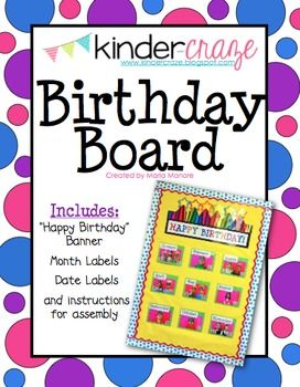 FREE materials and instructions to make a classroom birthday board like this one!