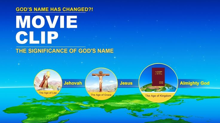 Why does God take on different names in different ages? What is the significance of Gods name in each age? This short video will help uncover this mystery for you.    Storyline: Her name is Wang Hua, and she is a house church preacher in Southern China. After she began to believe in the Lord, she found in the Bible that God was called Jehovah in the Old Testament, and was called Jesus in the New Testament. Why does God have different names? Wang Hua was extremely puzzled about this. She…