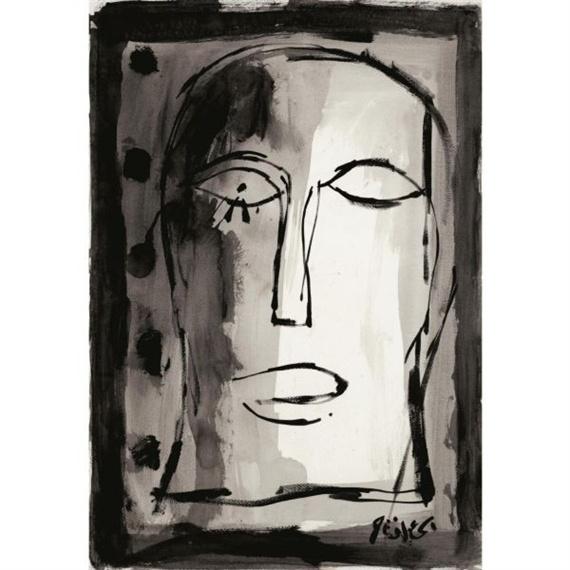 The Mask - Ismail Fattah