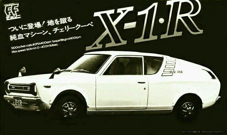 Nissan CherryCoupe X-1·R