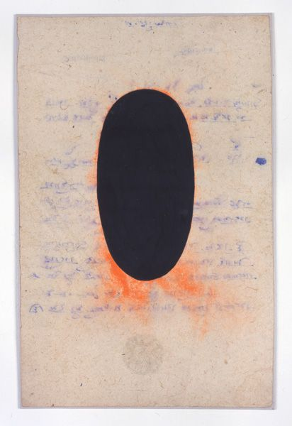 ANONYMOUS: tantric painting Shiva linga 2000 (Chomu, Rajasthan) unspecified paint on found paper 13.5 x 8.75""
