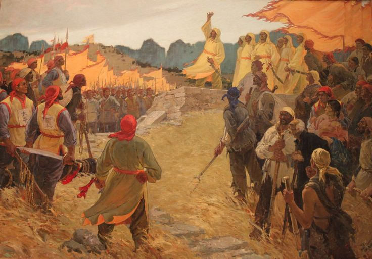a history of the taiping rebellion in china Taiping rebellion  taiping uprising  the boxer rebellion was a turning point in china's modern history  china: the first.