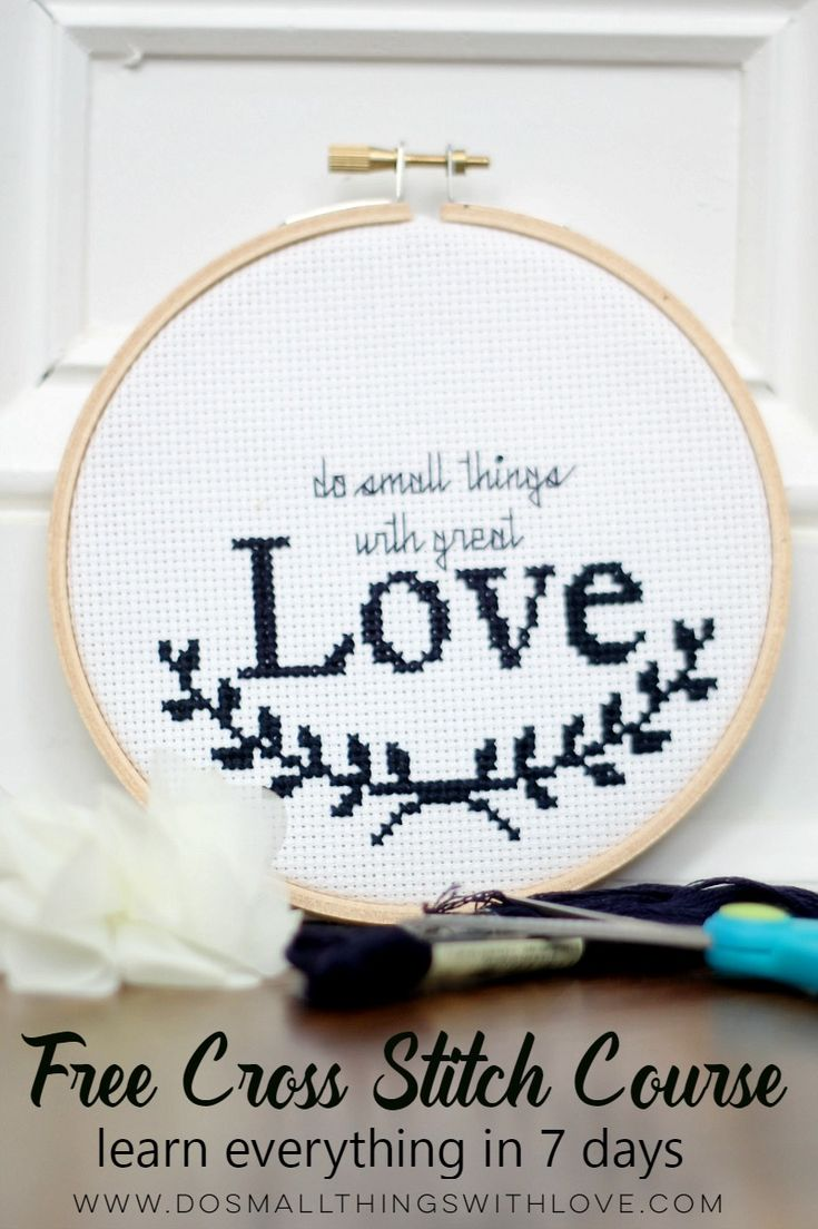 Learn to Cross Stitch: Free Email Course