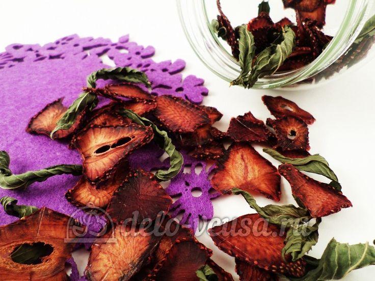 Сушеная клубника на чай #клубника #чай #консервация #рецепты #деловкуса #готовимсделовкуса