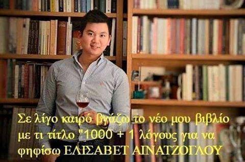 """200 """"Μου αρέσει!"""", 1 σχόλια - Panos Kml (@panoyk) στο Instagram: """"ΑΧΑΧΑΑΧΑΧΑΧΑΧΑΧΧΧΧΑΑΧΧΣΑΧΕΑΧΧΕΑΑΧΕ"""""""