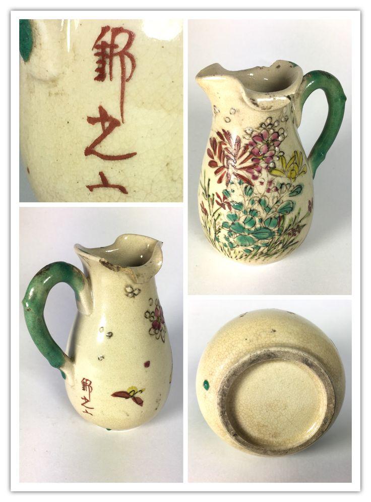 Japanese Kinkozan earthenware creamer from a tea set, Taisho period.