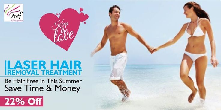 Ready For Summer? Right Time To Get Laser Hair Removal Treatment. Visit: http://www.marmm.com/skin-treatment/laser-hair-removal/ Be Summer Ready....... #LaserHairRemoval #UnwantedHairs #HairReomvalTreatment #Hands #Legs #UnderArms #Upperlips #Chest #Back #Men #Women #Indore #Marmm