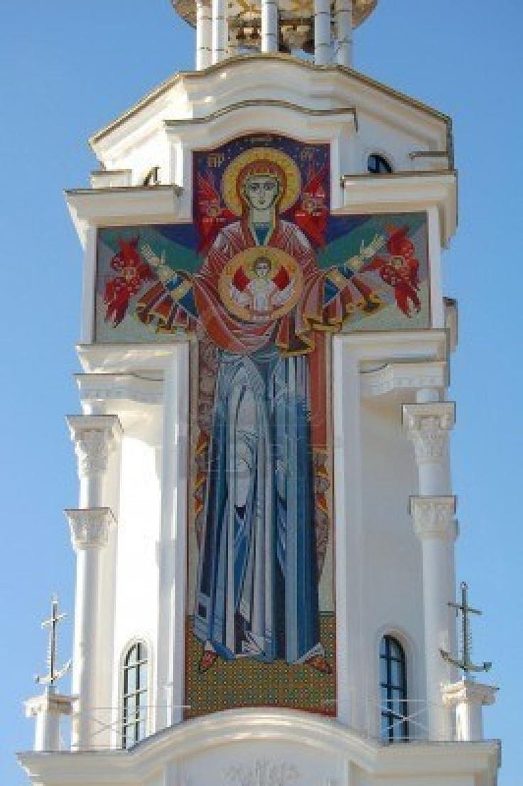 Ortodox icono de la iglesia de Mar    Grecia