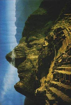 Machu Picchu 'Face' turn picture to the right and you will see only mountain peaks..very cool