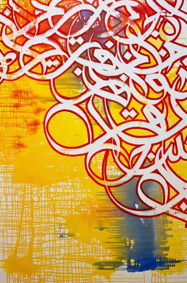 Les créations du street artist franco-tunisieneL Seed, qui mélangecalligraphie urbaineet street art dans des compositions envoutantes et colorées. Nous