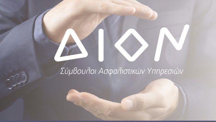 Η ΔΙΟΝ ΟΕ εδραιώνεται δυναμικά στην ασφαλιστική αγορά | Knights Of Athens