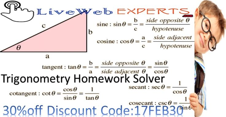 Live Web Experts is a #renowned_name that is known for offering high-quality #trigonometry_homework_solver support with #affordable_price to the students.  Visit Here https://www.livewebexperts.com/homework-help/maths-assignment-help  For Android Application Users https://play.google.com/store/apps/details?id=gkg.pro.lwe.clients&hl=en