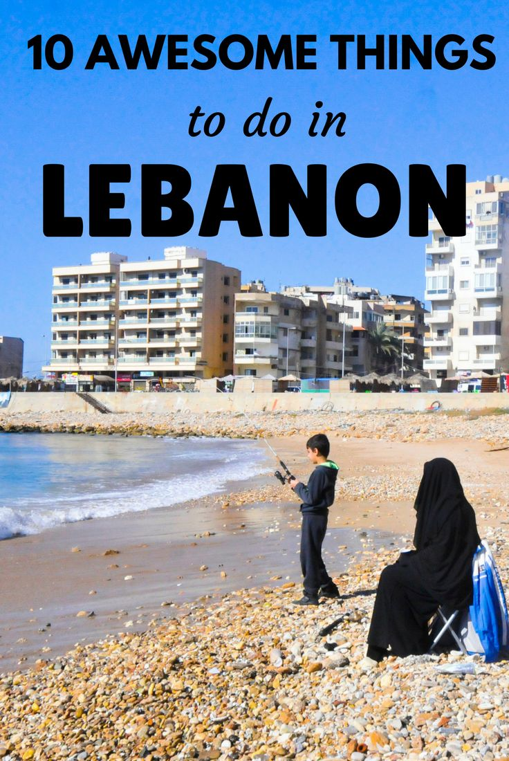 A travel guide to Lebanon: Things to do in Lebanon, where to stay and Lebanon and more. Everything you need to know before visiting or traveling to Lebanon, the most awesome country in the Middle East