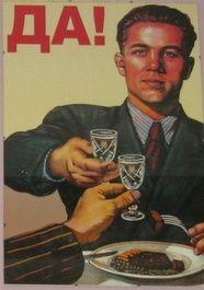 vodka da.jpg (186×265)