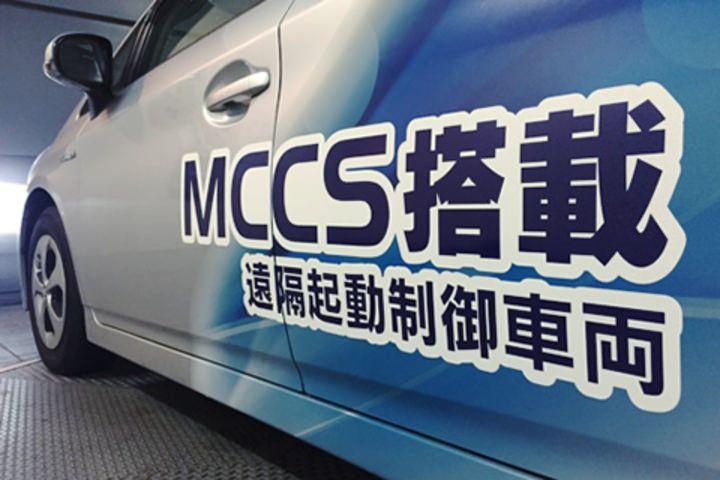 与信審査を省略して利用できる自動車ローンが日本で普及するかもしれない。住信SBIネット銀行とグローバルモビリティサービス(GMS)が提携、検討を始めた。