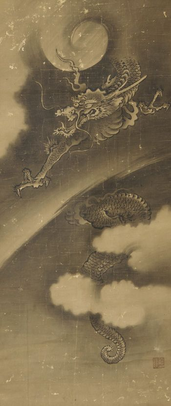 Dragon and Clouds | 1615-1868 | Edo period | Ink on paper | Japan | Gift of Charles Lang Freer | Freer Gallery of Art | F1907.538a-b