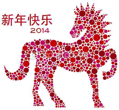 chinese zodiac 2014 2014 chinese zodiac horse polka dots stock vector jit lim - Chinese New Year 2002