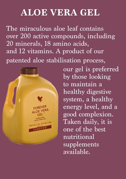Aloe Vera Gel: B12, B6, B9 Iron, folate, calcium, potasium, sodium, more then 200 nutrients and minerals :) WOW