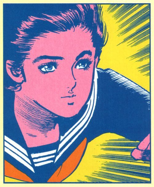 mai the psychic girl, vintage comic book