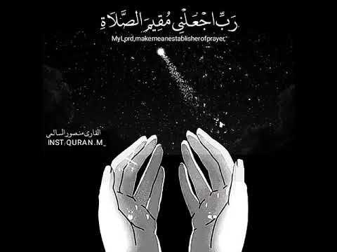 مقطع قرأن جميل ستوري انستقرام حالات واتس اب Youtube Islamic Quotes Quran Islamic Quotes Sky Aesthetic