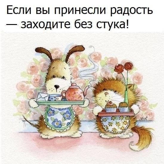 #доброеутро #утренниемудрости#