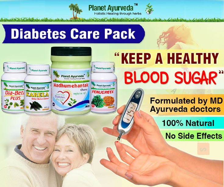 #Planet #Ayurveda offers best combination of #effective #herbal #remedies such as #Diabetes #Care #Pack for #ayurvedic #treatment of #diabetes. These #herbal #remedies are very helpful in controlling #high #blood #sugar #levels.#naturalremedies #homeremedies