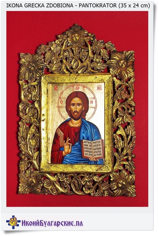 Bizantyjska  Ikona Pantokrator w zdobionej drewnianej ramce