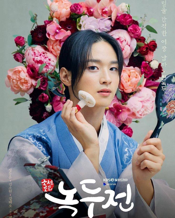 Pin oleh Catnapat . di เรื่องที่ชอบ Korean drama, Komedi