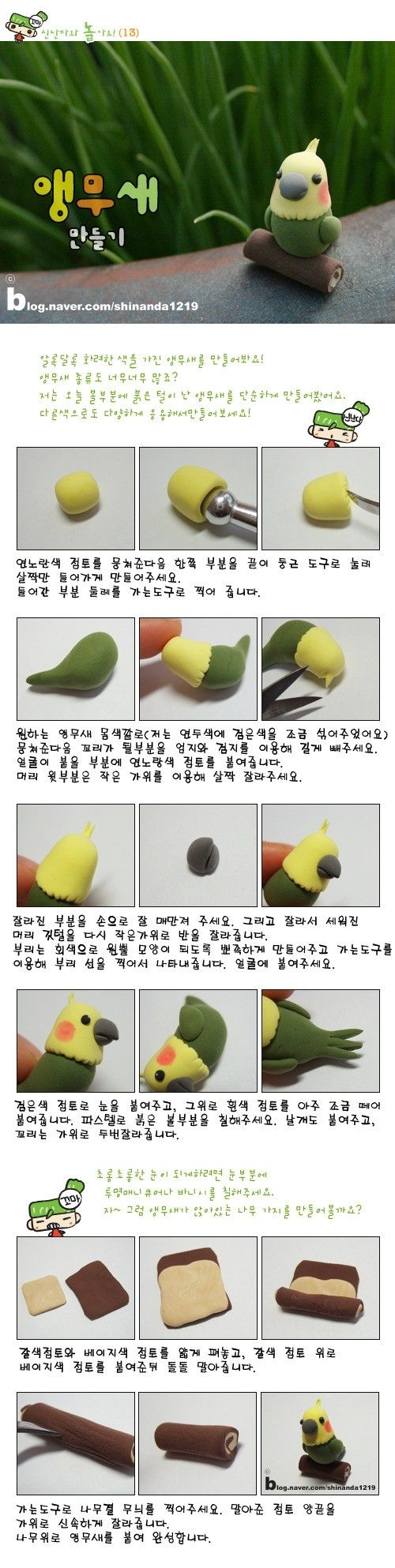 polymer clay parrot tutorial, can prob make out of gumpaste and fondant!