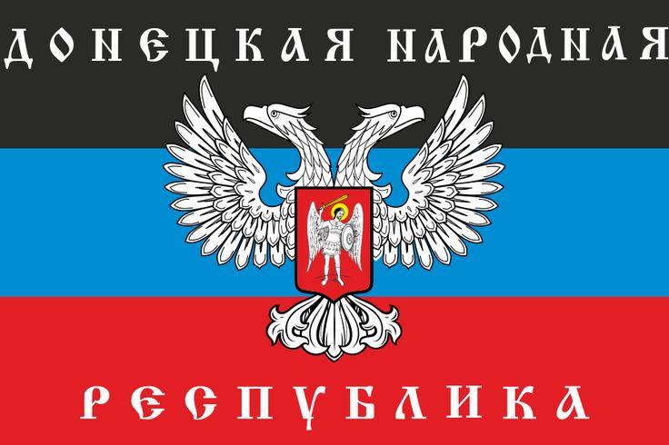 New Donetsk Peoples Republic flag - Donetsk People's Republic - Wikipedia